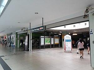 Choa Chu Kang MRT/LRT Station - Exit A of Choa Chu Kang MRT/LRT Station