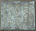 Namensliste Dt. Soldatenfriedhof Spremberg 2007 0908CI.JPG