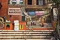 Narad Ghat, Varanasi, 6 April 2019.jpg