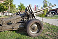 National Museum of Military History, Bulgaria, Sofia 2012 PD 168.jpg