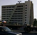 Nddc Port Harcourt.jpg