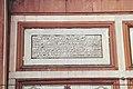 Neu-Delhi Jama Masjid 2017-12-26s.jpg