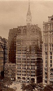 The first home of Pace in 1906: a rented classroom in the New York Tribune building on Park Row in Manhattan - today the site of the building complex of One Pace Plaza. 41 Park Row is to the right.