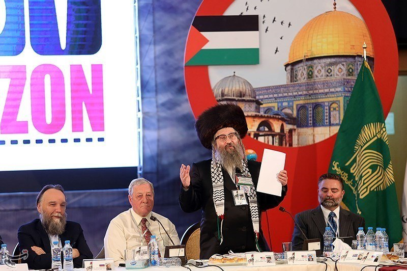 New Horizons International Conference 01