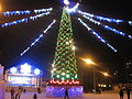 New Year 2009 Novokuznetsk.jpg