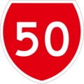 New Zealand State Highway 50 shield.png