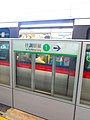 Ngau Tau Kok Station 2012 part3.JPG