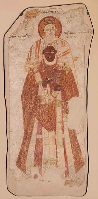 Coptic Diocese of Faras - Bishop Petros with Saint Peter the Apostle, wall painting from the Faras Cathedral (National Museum in Warsaw).