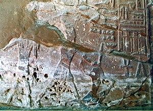 Wadi Maghareh - Image: Niuserre Iny Wadi Maghara