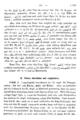 Noeldeke Syrische Grammatik 1 Aufl 136.png