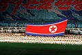 North Korea - Flag (5015834176).jpg