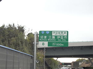 Numazu Interchange 01.JPG
