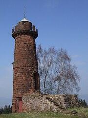 Observation tower in GWS.JPG