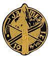 Odznak JAMES.jpg