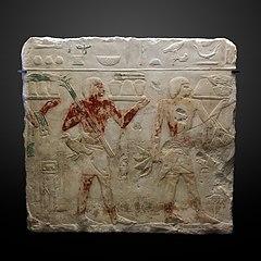 Offering bearer stele-MAHG 19627b