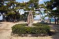 Ohama Coast Awaji Island Japan09n.jpg