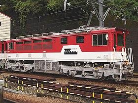 ED90형 전기 기관차(2007년 10월 아푸토이치시로역)