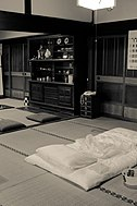 Okuribito location—inside house.jpg