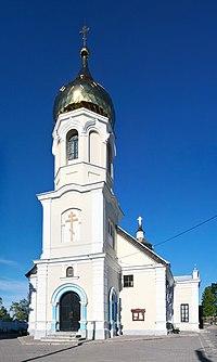 Old Believer's Chapel Naujininkai.jpg