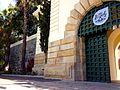 Old Gaol, Roeland Street, Cape Town.JPG