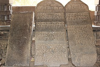 Kadamba dynasty - Old Kannada inscriptions of Kadamba king Kamadeva of the Hangal branch (c.1180) and Hoysala king Veera Ballala II (c.1196) in the open mantapa of the Tarakeshwara temple at Hangal