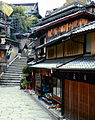 Old Kyoto a142.jpg