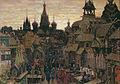 Old Moscow. Street in Kitay-Gorod at the beginning of XVII century.jpg