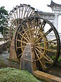 Old Town of Lijiang water wheels front 1.JPG