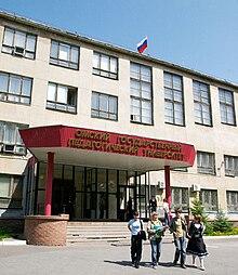 Universidad Estatal de Transporte de Omsk.