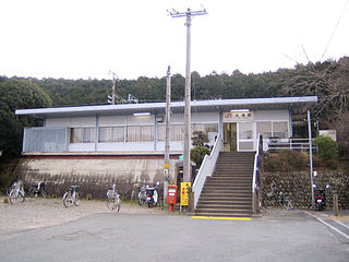 Ōmi Station (Aichi) Railway station in Shinshiro, Aichi Prefecture, Japan