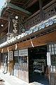 Omotesando of Kotohira-gu03s4s4592.jpg