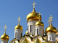 Onion domes of Cathedral of the Annunciation.JPG