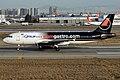 Onur Air (ggmgastro Livery), TC-ODC, Airbus A320-233 (40671588433).jpg