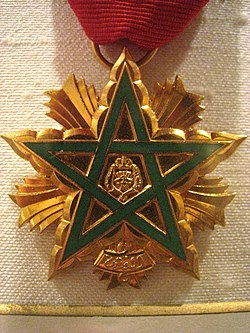 Order of the Throne, granted by Hassan II of Morocco - IMG 4987.JPG