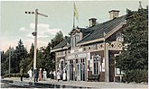Fil:Ornäs station, Järnvägsmuseet.jpg