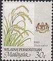 Oryza Sativa Malaysia Stamps 30 cents.jpg