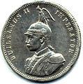 Ostafrika rupie 1890 obverse.jpg