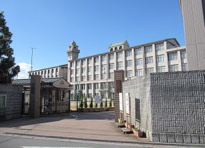 Otani junior high school and high school.JPG