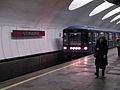 Otradnoye (Отрадное) (5485534082).jpg
