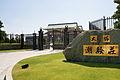 Otsuka-shiosai-so01s5s3210.jpg