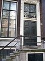 Oudezijds Achterburgwal 171 facade.JPG