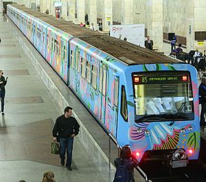 Paints of metro 81-740-741 Partizanskaya zoomed train.jpg