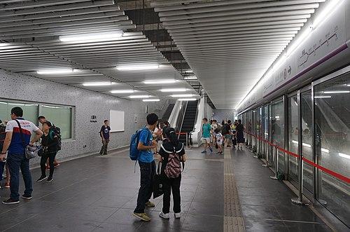 Pak Shing Kok Simulate Station.jpg