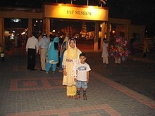 Pakistan Air Force Museum Karachi.JPG