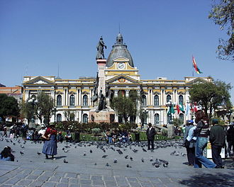 Plurinational Legislative Assembly - Image: Palacio de Congresos Bolivia