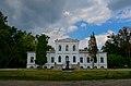Palatul Ghica.jpg