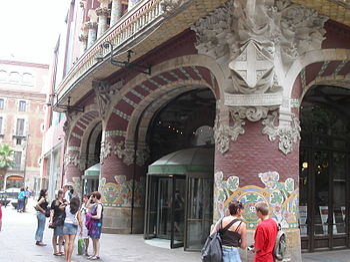 Fachada del Palau de la Música Catalana