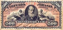 Papel-moeda - 500 réis.jpg