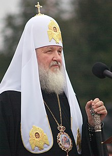 Patriarch Kirill I of Moscow 03 (cropped).jpg