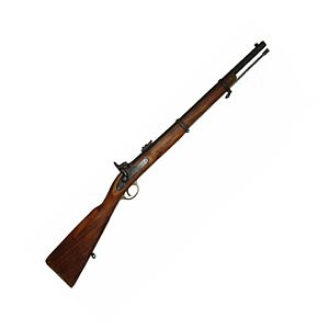 Pattern 1861 Enfield Musketoon Reproduction.JPG